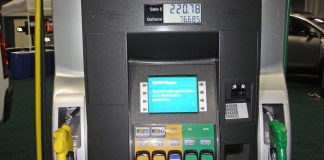 biofuel dispenser
